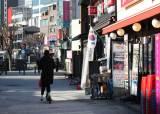 """정부 """"203만개 업소 타격 온다···3단계 격상 없는 억제 목표"""""""