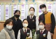 문턱 높은 '공기업' 뚫었다…대전 직업계고 학생들의 비결