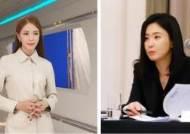 보아 졸피뎀 수사, 서울중앙지검 최초 여성 강력부장이 맡아