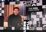 손흥민, 2020 FIFA 푸스카스상 품었다…한국인 최초