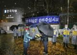 한국GM 임단협, 두 번째 <!HS>노조<!HE> 투표에서 극적 가결