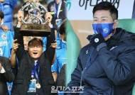 """[단독인터뷰]'스승' 김호곤이 '제자'에게…""""도훈아, 한국 축구의 명예를 지켜다오"""""""