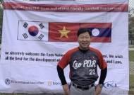 이만수 전 SK 감독, 베트남 야구협회 설립 기여