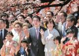 아베, 국회서 '벚꽃 스캔들' 입장 밝힐 듯…거짓 해명 사과하나
