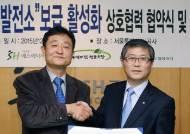 """변창흠, '운동권 대부' 사업 밀어주기 의혹 """"사실무근"""""""