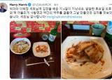 """中 보란듯···해리스 """"김치 원조는 한국"""" 컵라면·소주 인증샷"""