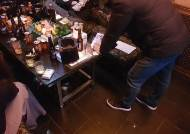 지하 비밀통로 4개 룸서 23명 술판…기막힌 서울 불법영업