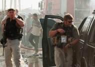 [Focus 인사이드]테러전문 생계형 용병, 미국 특수작전에도 투입돼