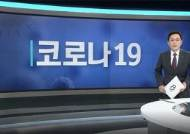 15분간 재난대피 안내 반복…SBS 8시뉴스 초유의 방송사고