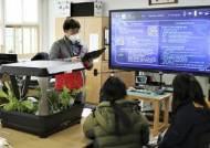 SKT, 청소년 ICT 교육 프로그램 '스마트팜' 성료…최우수 사례에 명현학교