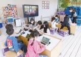[시선집중] 코로나19 시대, 취약계층 아동의 교육·돌봄 공백 메꾼다