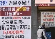 """민주 """"착한 임대인 세제 혜택, 50→70% 추진 중"""""""