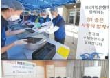 [시선집중]유례없는 어려움 속 이웃 위해 헌신한 자원봉사자 빛났다