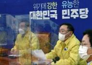 """김태년 """"안면마비 부작용 보도""""...野 """"백신 못구해놓고 변명"""""""