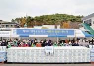 [시선집중] 사랑의 김장 나누기, 지역 쌀 구매해 기부…취약계층에 온정의 손길
