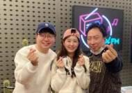"""""""결혼한 지 한 달""""..박휘순♥천예지, '라디오쇼' 인증샷"""