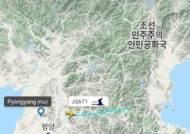 北김정은 전용기 동해안 향했다···코로나 피해 원산 별장 간듯