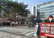 이 시국에 16일째 파업, 환자만 발 동동···을지대병원 무슨 일