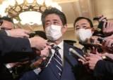 """日 아베, 국회서 '거짓 답변' 118번…검찰 조사에 """"나는 몰랐다"""""""