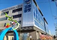 """""""시드니 벤치마킹"""" 단일 수산시장 고래마켓, 인천국제수산물타운에 오픈"""
