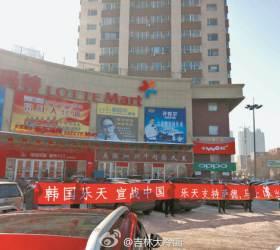 [김성한의 <!HS>한반도<!HE>평화<!HS>워치<!HE>] 중국의 경제·문화적 보복, 한·미 함께 대응해야