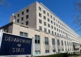 文 재가 앞둔 대북전단금지법···美국무부, 공식 반대입장 밝혀