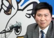 부산세계탁구선수권대회 끝내 취소