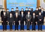 부산 시내버스 준공영제 혁신…전국 첫 회계·급여 정보 공개