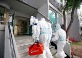8월 구로아파트 집단감염, 환기구로 위아랫집 코로나 퍼졌다