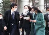 """法 """"정경심 사모펀드 횡령 혐의 무죄, 자본시장법 위반은 유죄"""""""