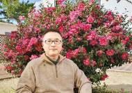 [교육이 미래다] 고등직업교육 발전 기여 '전문대학인상' 선정