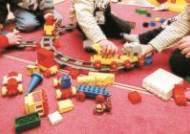태백·영월 등 폐광지 어린이집 무더기 폐원 위기