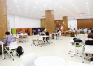 [교육이 미래다] 정시 974명 선발 … 글로벌 역량 갖춘 융·복합 인재 키운다