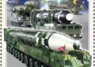 """국민 53% """"북핵문제 실질적 진전 있을 때 북미 정상회담 재개해야"""""""