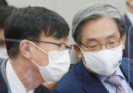 """""""차라리 역적 되는게 낫겠다""""...골든타임 놓친 백신TF 속사정"""