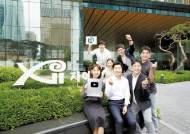 [송년 건설&부동산 특집] 자이TV, 업계 첫 구독자 22만 돌파고객 소통 1등 브랜드로 위상 굳혀