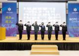 [교육이 미래다] 최초의 여성 <!HS>학군단<!HE>에서 최강의 정예<!HS>학군단<!HE>으로 위상 드높인다
