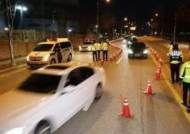 法, '주차장까지 10m 음주운전' 무죄…대리기사가 신고