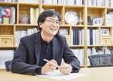 [교육이 미래다] 정보기술·경영 융합 'ITM 전공' 통해 실무형 글로벌 리더 양성