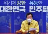 """'1가구 1주택' 법 논란에…이낙연 """"민감한 법안 발의 전 협의하길"""""""