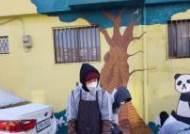 자숙 중 봉사 나선 비아이, 연탄배달+마스크 기부 근황