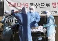 '213명 확진' 울산 양지요양병원서 의료인력 또 추가 확진