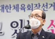 문대성, 장영달 지지 선언… 대한체육회장 후보 단일화