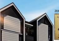 '에너지 자립률 100%' LG 씽큐 홈, 제로에너지건축물 1등급 획득