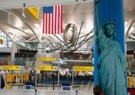 뉴욕시, 모든 해외 방문객에 자가격리 명령…위반하면 하루 111만원 벌금