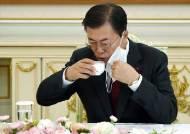 국민의힘 지지율 33.6% 역대 최고치…文 대통령 부정평가도 가장 높았다