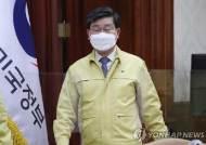 """전해철 신임 행안부장관 """"엄중한 시기 모든 국민이 안전한 나라 구현"""""""