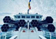대만, 中 항모 대만해협 통과에 미사일 시험발사 맞대응