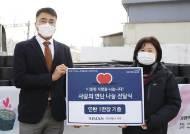 리만코리아, 대구사랑의연탄나눔운동에 연탄 1만장 및 1000만원 상당 제품 기부