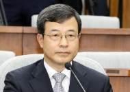 김경수 운명, 보수 성향 이동원 대법관에 달렸다